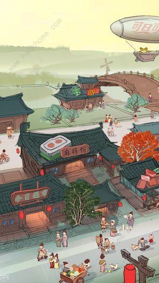 我在唐朝有条街最佳开局推荐 萌新完美布局分析[多图]图片2