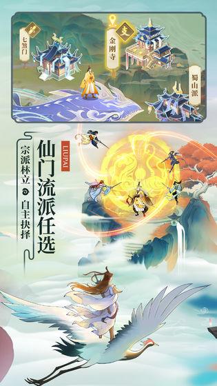 修仙岛求生我能百倍暴击官方最新版游戏图1: