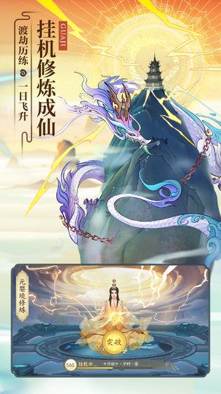修仙岛求生我能百倍暴击官方最新版游戏图2: