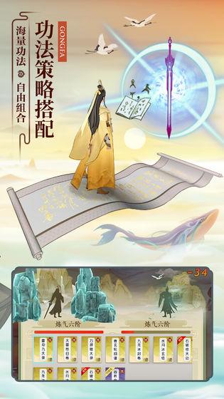 修仙岛求生我能百倍暴击官方最新版游戏图片1
