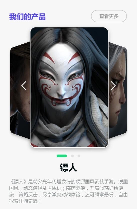 字节跳动朝夕光年游戏官网app下载图1: