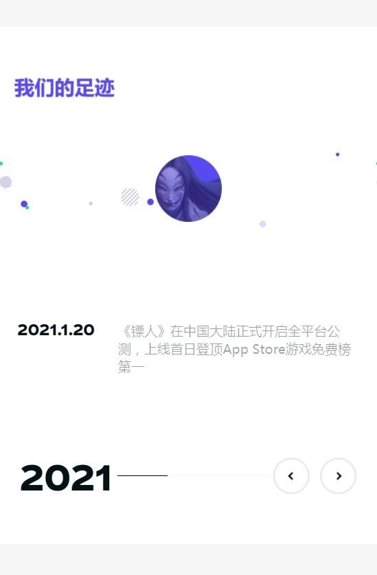 字节跳动朝夕光年游戏官网app下载图片1