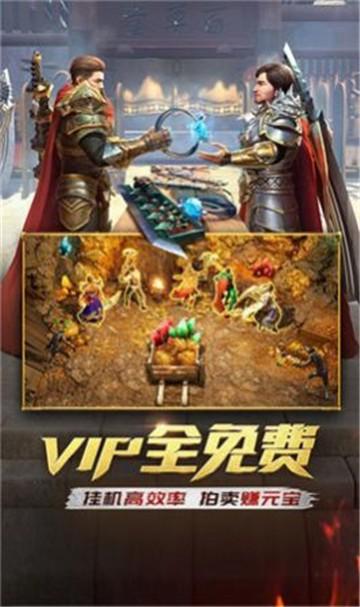 比奇城传奇手游官方安卓版图2: