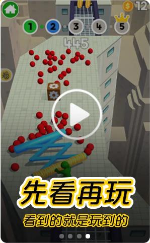 官方摸摸鱼游戏盒免费版图3: