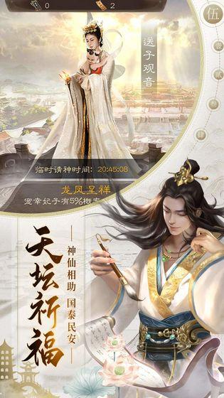 反清复明开局加载全面战争游戏最新版图1: