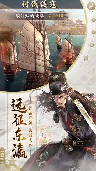 反清复明开局加载全面战争游戏最新版图3: