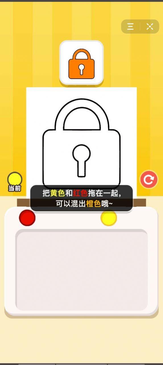 涂色小能手游戏安卓官方版图2: