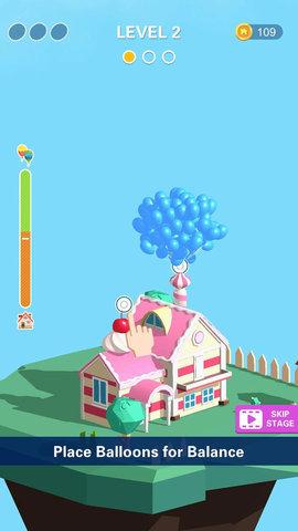 房子飞走了游戏安卓官方版图3:
