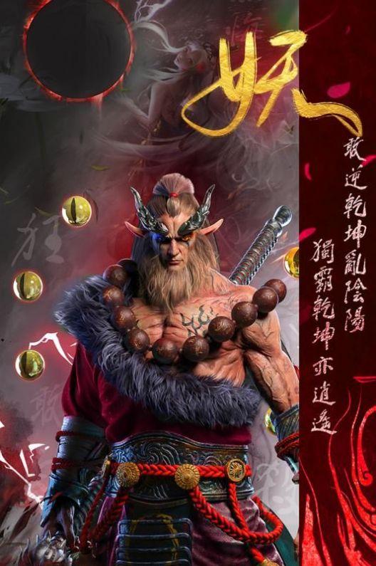 天神大战新春万抽版最新安卓版图2: