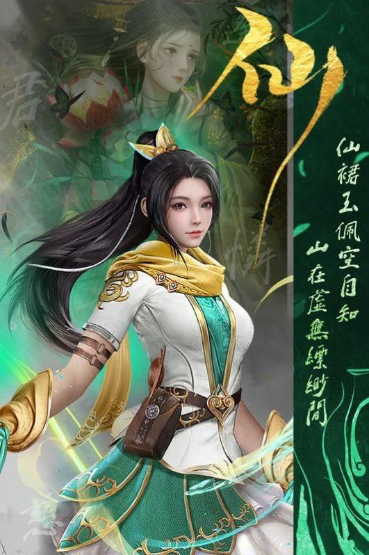 天神大战新春万抽版最新安卓版图3: