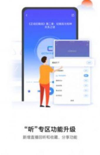 2021上海市公共安全教育开学第一课第七季直播视频心得体会观后感下载图2: