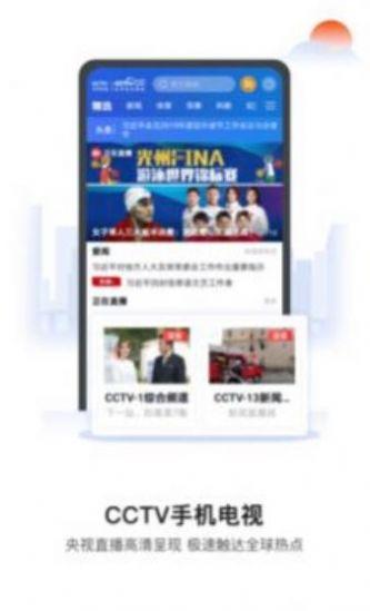 2021上海市公共安全教育开学第一课第七季直播视频心得体会观后感下载图3: