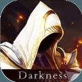 黑暗之源1.1冷狐中文破解版 v1.0.0