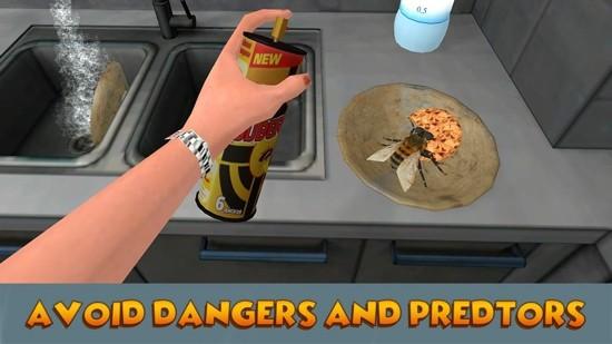 3D仿真苍蝇模拟器安卓版游戏下载图3: