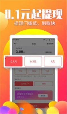 糖藕资讯app免费手机版软件图1: