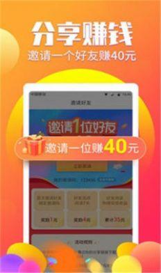 糖藕资讯app免费手机版软件图3: