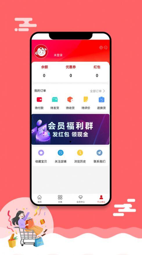 悟空优品app安卓手机版下载图片1