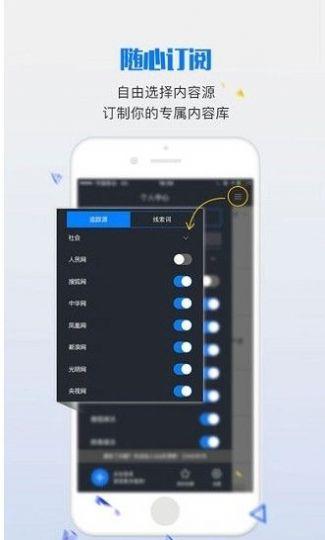南网智瞰下载app官网客户端图3: