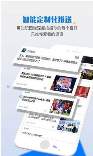 南网智瞰下载app官网客户端图2: