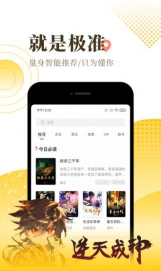 hikakusitatter身高比较软件中文版网页下载图3: