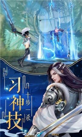 主角叫李凡我真不是盖世手游官网正式版图1: