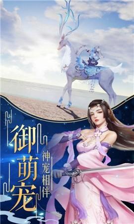 主角叫李凡我真不是盖世手游官网正式版图3: