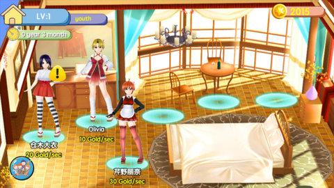 女友养成模拟器游戏安卓最新版图3: