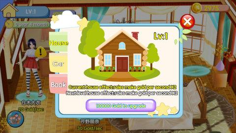 女友养成模拟器游戏安卓最新版图2: