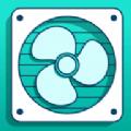 超级通风游戏最新官方版 v1.2.3