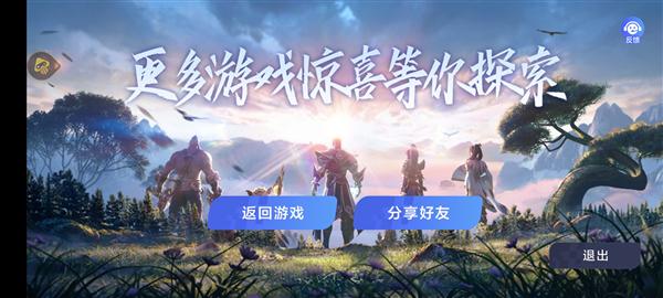 王者荣耀云游戏平台什么时候开 微信游戏平台开启时间一览[多图]