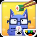 托卡小厨房寿司3游戏安卓免费版 v2.0