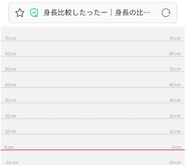hikaku-sitatter入口在哪 hikaku-sitatter身高软件中文下载分享[多图]