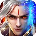 刀剑仙穹手游官方版 v1.1.0