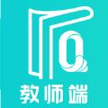 奇睿云校园登录平台app手机版下载 v1.0