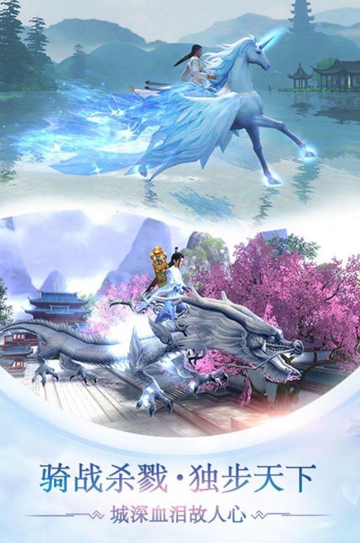 仙海灭神道官方下载测试版图1: