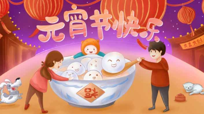 元宵节祝福语2021最火图片 元宵节祝福语2021最火朋友圈[多图]