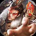 三国神魔武将手游官方版 v1.0