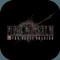 最终幻想7吃鸡手游官方测试版 v1.0