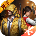 虞生游戏助手下载正版安全免费版 v1.13.12
