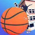 巨型篮球城市破坏手游官方最新版 v1.0.1