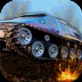 超级装甲车游戏最新安卓版 v.0