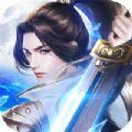 琴剑封魔录御剑手游官方正式版 v1.0