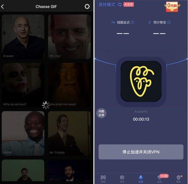 avatarify每日更新在线观看AV_手机多人换脸 avatarify免费安卓破解版下载[多图]