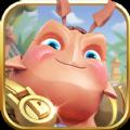 蚁人部落游戏安卓最新版下载 v1.0.11.178