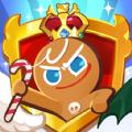 Cookie Run官网安卓最新版下载 v1.0.0