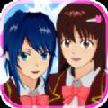 樱花校园模拟器更新了花园中文最新版 v1.036.08