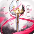 逆仙江湖游戏官方安卓版 v1.0.0