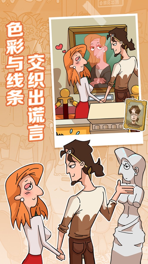 抖音董小姐的十段恋爱拼图攻略完整版图2: