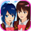 樱花校园模拟器最新版爱心屋更新汉化版 v1.038.14