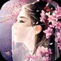 叶冥秦云馨瑶云女帝手游官方最新版 v1.0